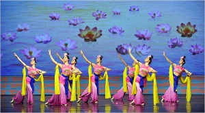 Chinese Music and Dance